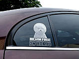 Наклейка на машину/авто Вест хайленд уайт терьер на борту (West Highland White Terrier on Board), фото 5