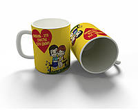 Желтая Чашка Love is..... (Лав из...), фото 1