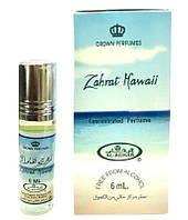 Масляные духи Захрат Гавайи Аль Рехаб (Zahrat Hawaii Al-Rehab), 6 мл