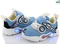 Детские кроссовки c LED-подсветкой DOG 22-27 р-р Голубые