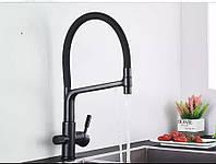 Змішувач для кухні з підключенням фільтрованої води LANDBERG LB-1531 Black