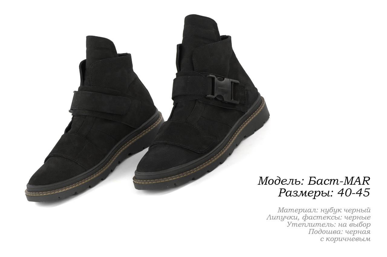 Чоловіче взуття. ОПТ. Україна.