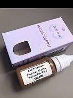 Пігменти BioTouch Taupe 15 мл, фото 1