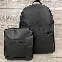 Набор рюкзак Tommy Hilfiger(портфель) и барсетка Tommy Hilfiger(сумка через плечо)