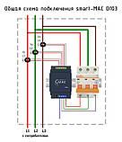 Умный счетчик электроэнергии c WiFi D103-600, трехфазный 600А, фото 2