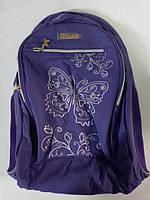 Рюкзак Kite Beauty K15-877L