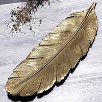 Блюдо Перо 38 см, декоративна кераміка, фото 1