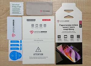 Гидрогелевая пленка Xiaomi Mi 10 Lite