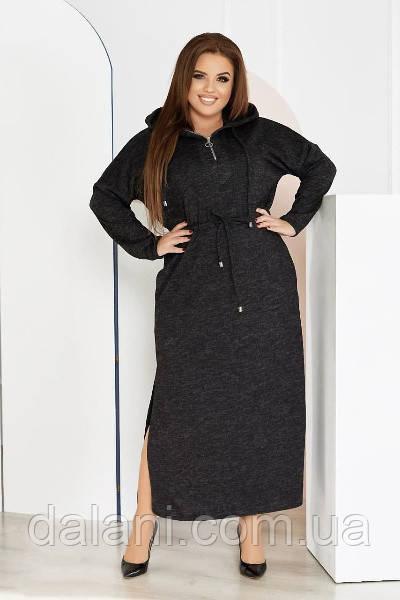 Женское черное ангоровое платье макси с капюшоном