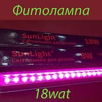 Светодиодный фито-светильник для растений 18W