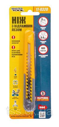 Ніж 9 мм пластиковий кнопковий затискач, затиск для кишені MASTERTOOL 17-0320, фото 2