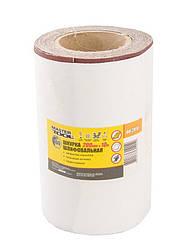 Шкурка шліфувальна на тканинній основі Р100 200 мм*10 м MASTERTOOL 08-2810