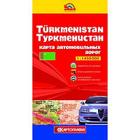 Туркменистан. Карта автомобильных дорог 1:1450000 (2013г.)