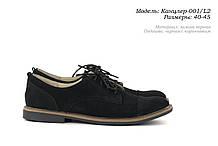 Мужские туфли TM SOLDI