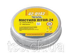 Смазка MASTERTOOL Литол-24 30 г жесть 42-0142