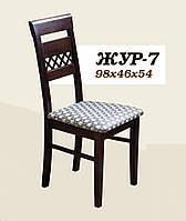 Кухонный Стул Скиф ЖУР-7