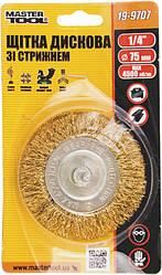 """Щітка дискова з латунированной рифленого дроту D75. мм зі стрижнем 1/4"""" MASTERTOOL 19-9707"""