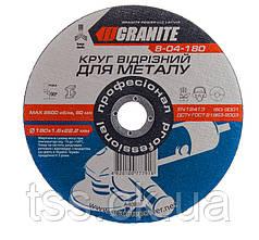 Диск абразивный отрезной для металла 180*1,6*22,2 мм GRANITE 8-04-180