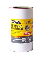 Шкурка шлифовальная на тканевой основе MASTERTOOL Р180 200 мм 10 м 08-2818
