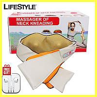 Универсальный роликовый массажер для спины и шеи Massager of Neck Kneading + Наушники в подарок