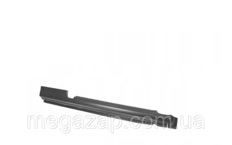 Порог правый Opel Astra F (92-97)
