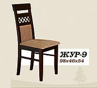 Кухонный Стул Скиф ЖУР-9