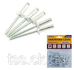 Слепые заклепки алюминиевые 4,8* 16,00 мм, 50 шт MASTERTOOL 20-9600