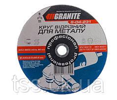 Диск абразивный отрезной для металла 230*2,0*22,2 мм GRANITE 8-04-231