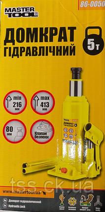 Домкрат гідравлічний пляшковий 5 т, 216-413 мм MASTERTOOL 86-0050, фото 2