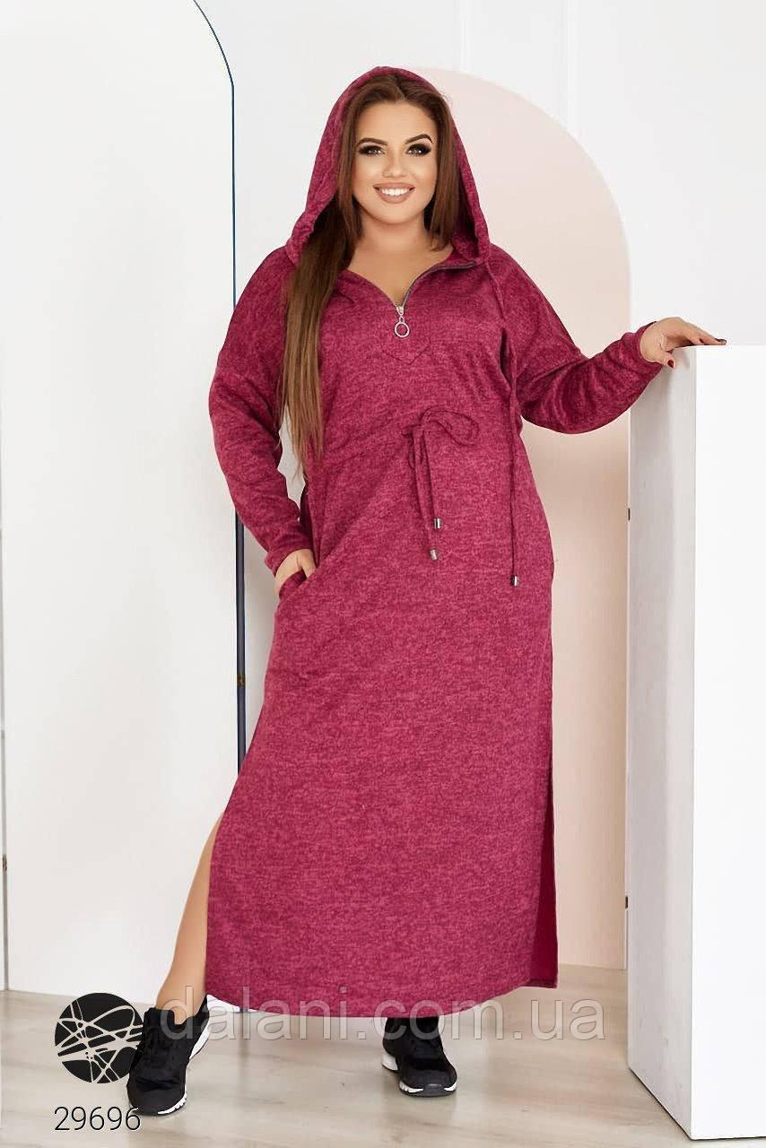 Женское ангоровое красное платье макси с капюшоном