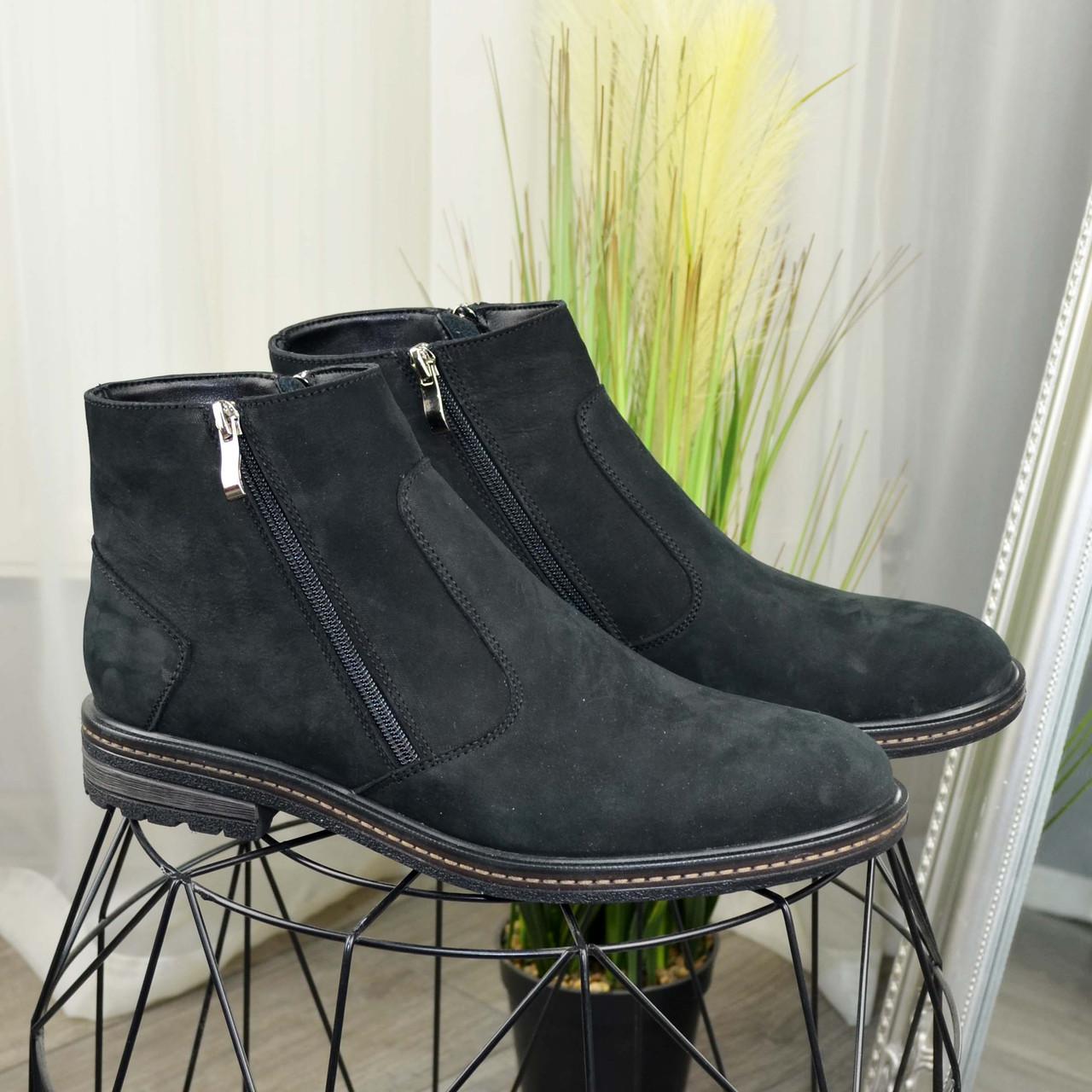 Класичні чоловічі черевики, натуральна шкіра нубук