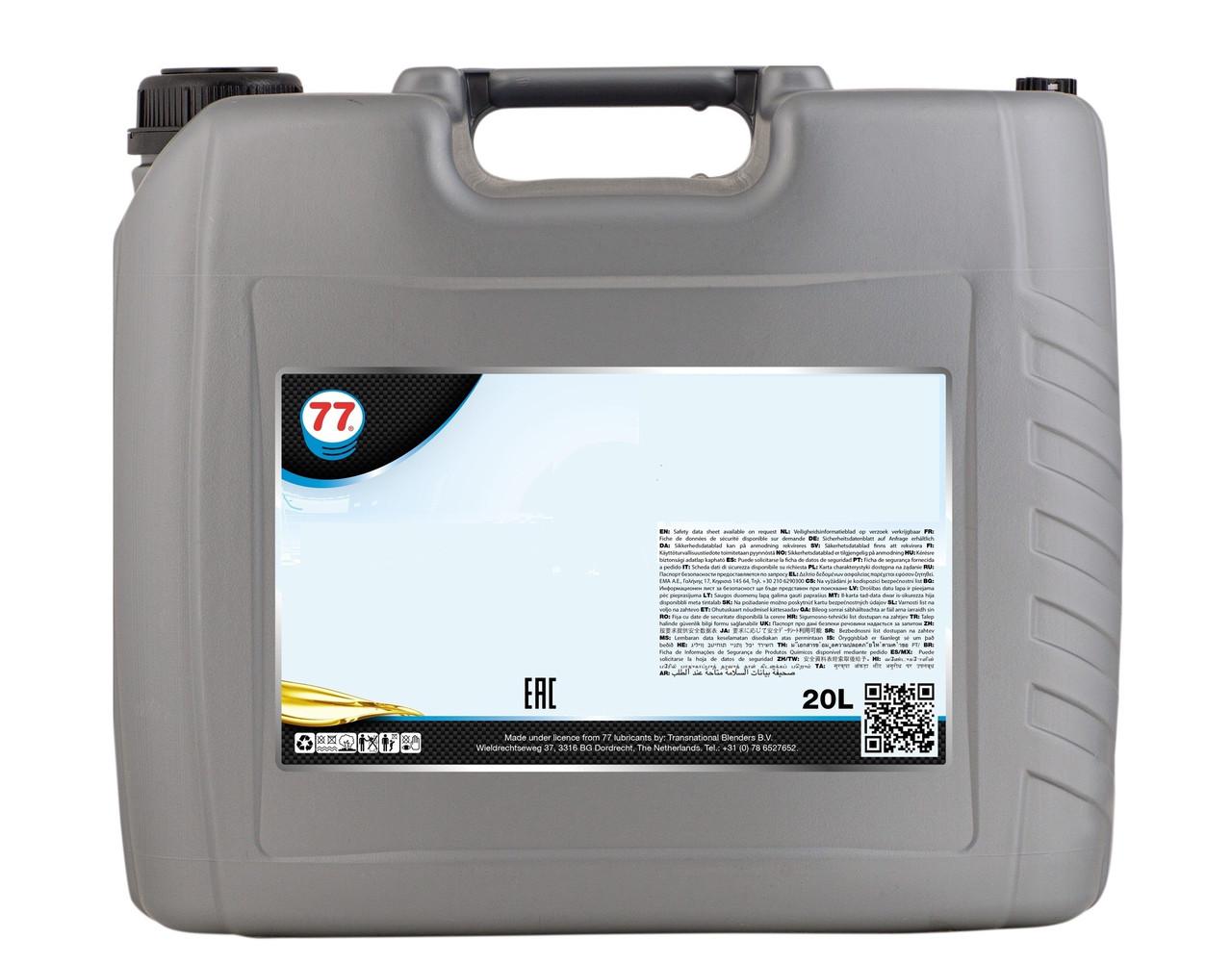 Гидравлическое без цинковое масло 77 HYDRAULIC OIL HVZF 46 (кан, 20л)