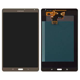 Дисплей для Samsung Galaxy Tab S 8.4 / T700 версия Wi-Fi, бронзовый, с сенсорным экраном