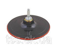 Диск для круга шлифовального 3 мм 125 мм М14+стержень MASTERTOOL 08-6000