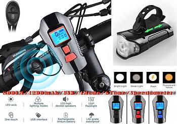 Велосипедная фара + Спидометр, Пульт, Клаксон и LSD Дисплей (800лм, IPX7, USB, Встроенная батарея 1500mAh)