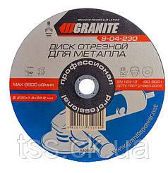 Диск абразивный отрезной для металла 230*1,6*22,2 мм GRANITE 8-04-230