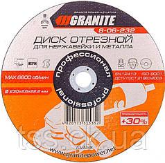 Диск абразивный отрезной для нержавейки и металла GRANITE PROFI +30 230х2.5х22.2 мм 8-06-232