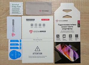 Гідрогелева плівка Xiaomi Mi Mix 2