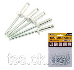 Слепые заклепки алюминиевые 4,0* 8,00 мм, 50 шт MASTERTOOL 20-9550