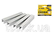 Скобы ТИТУЛ 6 мм 1000 шт 41-0106