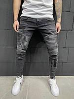 Джинсы мужские с рифлеными коленями серые 2Y