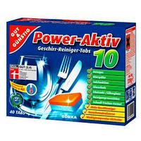 Таблетки для посудомоечных машин 10 функций G&G Power-Aktiv 40 шт.