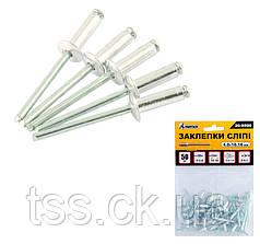 Слепые заклепки алюминиевые 4,0* 10,16 мм, 50 шт MASTERTOOL 20-9590