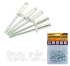 Слепые заклепки алюминиевые 4,8* 14,48 мм, 50 шт MASTERTOOL 20-9660