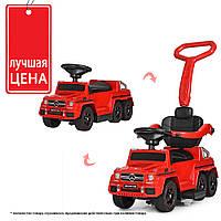 Лучшая цена! Детский электромобиль Mercedes (мотор 15w, аккум, MP3) каталка-толокар Bambi M 3853-3 Красный
