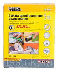 Папір шліфувальний водостійкий Р 80 230*280 мм MASTERTOOL 08-2608