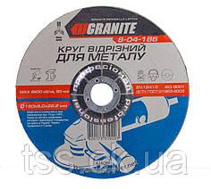 Диск абразивный зачистной для металла 180*6,0*22,2 мм GRANITE 8-04-186