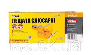 Лещата слюсарні поворотні 200 мм MASTERTOOL 07-0220, фото 3