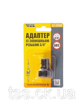 "Адаптер для коннектора 3/4"" НР MASTERTOOL 92-9308, фото 2"