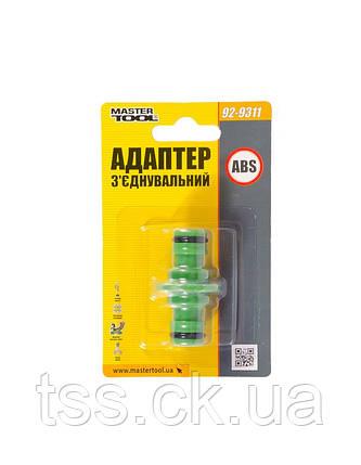 """Адаптер з'єднувальний для коннектора 1/2"""" MASTERTOOL 92-9311, фото 2"""